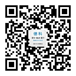 德科机械微信公众平台