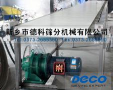食品皮带输送机 白色卫生级皮带输送设备 食品输送线 医药带式输送机