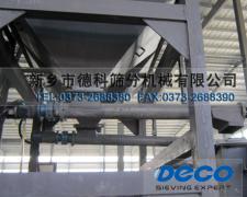 管螺旋 管式螺旋输送机 GX螺旋输送机 水泥上料机