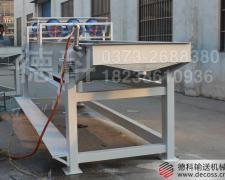 双冷式输送机 pvc塑料颗粒冷却输送机 170℃降到50℃ 高温物料降温