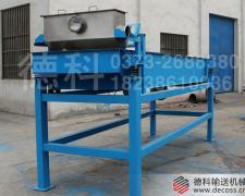 降温输送线 高温物料冷却输送机 水平输送机