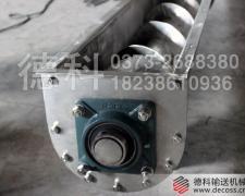 槽式螺旋输送机 U型槽螺旋机 LS型螺旋给料机 不锈钢螺旋机