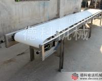 400宽食品输送机 白色食品皮带输送机长度订制