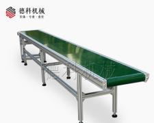皮带工作线 型材输送机厂家定制