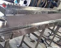 不锈钢材质皮带输送机全密封,环保皮带输送机厂家
